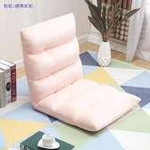 可拆洗懶人沙發窗臺布藝榻榻米床上單人椅子成人折疊靠椅小沙發椅
