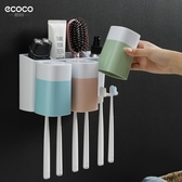 牙刷架 牙膏牙刷置物架吸壁式衛生間浴室收納壁掛免打孔洗手台吸盤洗漱架 歌莉婭