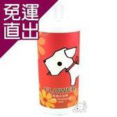 FLOWER 花狗天然潔淨系列寵物沐浴精 - 超級除臭配方500ml X 1瓶【免運直出】