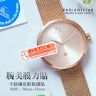 腕美膜力貼手錶鋼化膜保護貼DW JULIUS STACCATO LAVENDA【RS006】璀璨之星☆