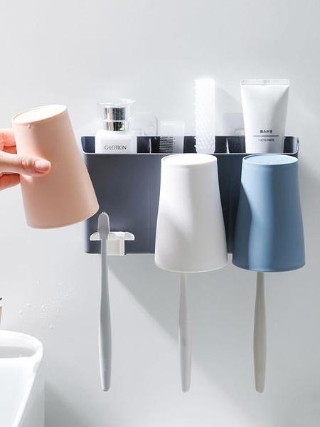 壁掛式牙刷置物架牙刷架套裝衛生間牙膏收納架家用牙杯架【七月特惠】