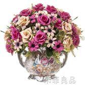 仿真乾花客廳家居裝飾擺設盆栽飾品擺件室內餐桌茶幾塑料仿真花  米菲良品