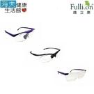 【海夫健康生活館】護立康 時尚放大眼鏡 放大鏡眼鏡 三色可選 2入