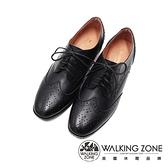 WALKING ZONE (女)嚴選壓雕花牛津鞋 女鞋 -黑(另有淺棕)