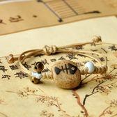 陶瓷手環-手繪魚骨頭生日情人節禮物女串珠手鍊73gw106[時尚巴黎]