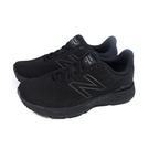 NEW BALANCE FRESHFOAM 880 運動鞋 跑鞋 黑色 男鞋 超寬楦 M880B11-4E no941