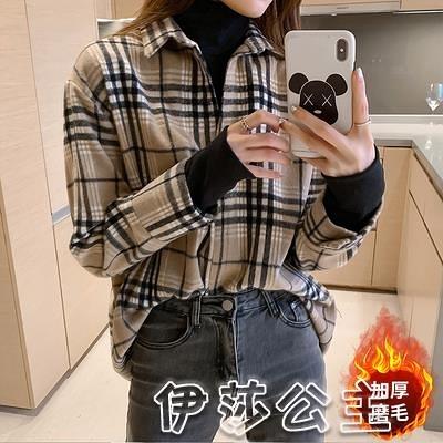 格子衫 實拍 磨毛格子襯衫外套女秋冬寬鬆假兩件高領加厚襯衣 3552-17