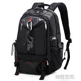 背包男韓版時尚潮流高中大學生書包電腦出差旅行旅游大容量雙肩包