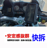 ktm tomtom trywin 2 deluxe laser selfie摩托車手機座機車導航支架手機架車架