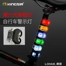 自行車燈青蛙燈夜騎兒童滑板車LED警示燈尾燈裝飾山地車裝備前燈 樂活生活館