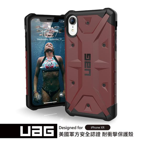 UAG iPhone XR 耐衝擊保護殼-紅