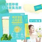 (即期商品-效期06/13) 韓國檸檬香蜂草氣泡飲/盒