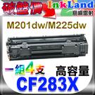 HP CF283X (No.83x) 高...