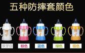 奶瓶 愛得利奶瓶 新生嬰兒奶瓶玻璃寬口徑寶寶帶手柄吸管保護套防摔耐 玩趣3C