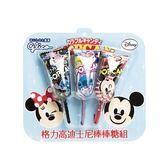 日本格力高迪士尼棒棒糖組三入組 混款