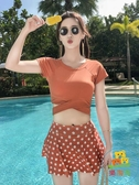 泳衣女保守分體平角游泳顯瘦遮肚短袖運動大碼溫泉泳裝【樂淘淘】