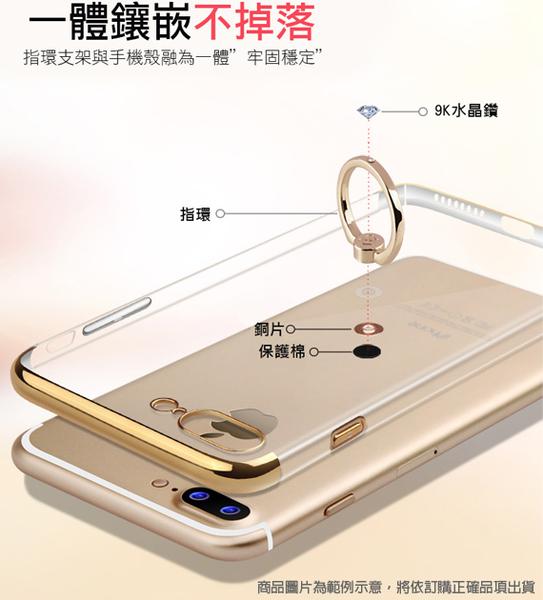 XUNDD for Samsung Galaxy S9 科技爵士指環扣支架手機殼