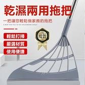 (板橋現貨)新款網紅魔術掃把 家用韓國黑科技掃把地刮 創意硅膠魔法刮水拖把