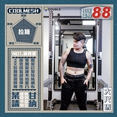 《Double束胸》COOLMESH 全網式束胸 拉鍊半身2L~3L大尺碼專區【D70】