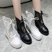 網紅馬丁短筒涼靴子女2020新款夏季透氣網紗長靴鏤空短靴平底涼鞋  一米陽光