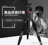 便捷NB398碳纖維三腳架便攜單反相機架手機自拍三角架直播抖音架CY『新佰數位屋』