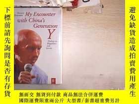 二手書博民逛書店My罕見Encounter with Chinas Generation Y 我與中國Y一代的遭遇(025)Y