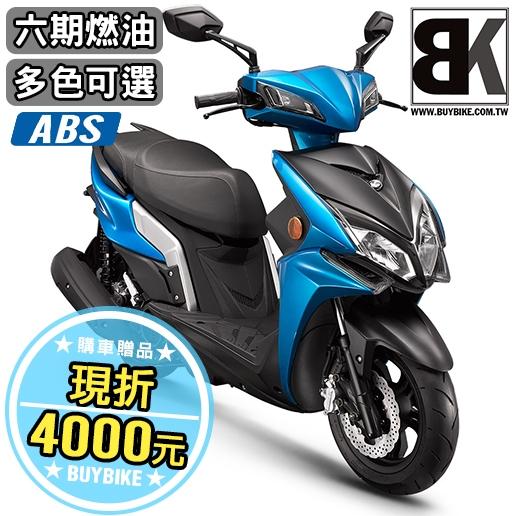 2020 雷霆S Racing S125 ABS 送六萬好險 現折4000(SR25JF)光陽