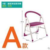 出口德國家用梯子二三四步梯多 加厚折疊人字梯扶梯樓梯椅【A 款】