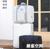 旅行包行李收納袋可折疊大容量男女帆布行李包拉桿包旅行袋待產包 創意新品