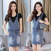 牛仔吊帶裙夏季新款韓版休閒背帶裙子兩件套套裝潮 Ic1263『毛菇小象』