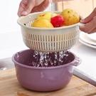 瀝水籃 塑料雙層洗菜籃瀝水籃 廚房洗菜籃...