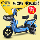 小巴士電動四輪車老年人代步車家用接送孩子殘疾人電動電瓶車帶棚 MKS