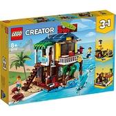 樂高積木Lego 31118衝浪手海灘小屋