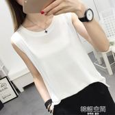 冰絲針織吊帶背心女夏季內搭短款新款打底衫外穿寬鬆無袖T恤上衣  韓語空間