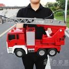 超大型可噴水遙控消防車電動升降云梯越野車男孩兒童玩具模型套裝 小時光生活館