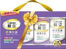 【挺立】鈣強化錠禮盒(共176錠) 侯佩...