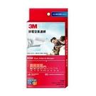 【奇奇文具】3M 9808-CTC 高效級靜電空氣濾網四片包