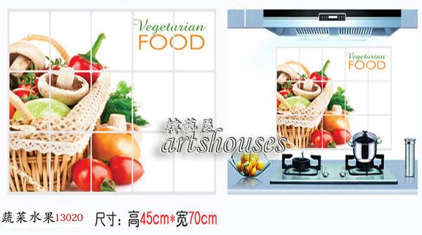 A13020【蔬菜水果】防油貼紙kitchen