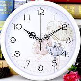 靜音掛鐘客廳辦公現代創意鐘錶圓形時鐘簡約卡通掛錶時尚石英鐘錶 潮流衣舍