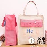 補習袋手拎書袋文件袋手提袋帆布包補課包書包【君來佳選】