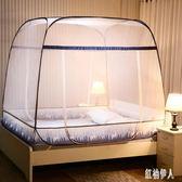 蒙古包蚊帳家用 免安裝1.2m1.5米蒙古拉鏈式包公主風加高加厚1.8m床雙人 PA584『紅袖伊人』