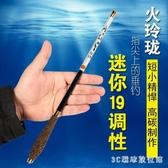 魚竿 袖珍便攜鯽魚竿手竿超輕超硬釣魚竿手桿19調溪流竿魚桿套裝LB12080【3C環球數位館】