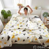 珊瑚絨毛毯法蘭絨毯子小被子單雙人床單學生宿舍午睡蓋毯「多色小屋」