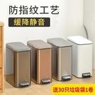 不銹鋼衛生間垃圾桶家用帶蓋窄縫腳踩有蓋廁所小創意長方形腳踏式NMS【蘿莉新品】