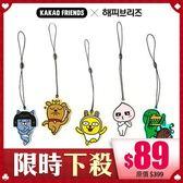 KAKAO 香氛掛片 1入【BG Shop】5款供選/造型隨機出貨