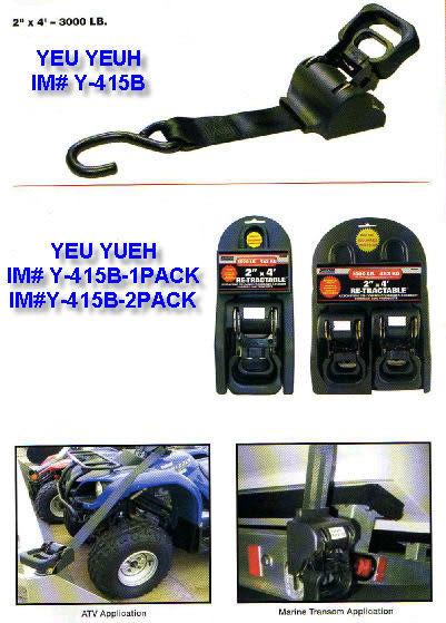 47mm自動捲帶捆綁組(1.2M)