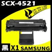 【速買通】SAMSUNG SCX-4521 相容碳粉匣