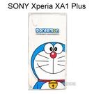 哆啦A夢空壓氣墊軟殼 [大臉] SONY Xperia XA1 Plus (5.5吋) 小叮噹【正版授權】