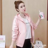 2020早春秋季新款機車外套夾克衣服女學生韓版寬鬆百搭風衣棒球服 非凡小鋪