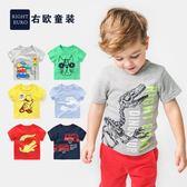 短袖T恤純棉男童夏裝童裝上衣小童1歲3半袖潮女童潮 一米陽光